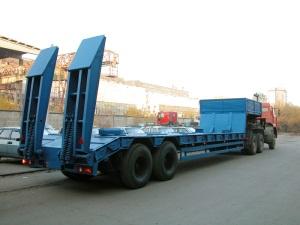 Трал 9 м. 30 тонн